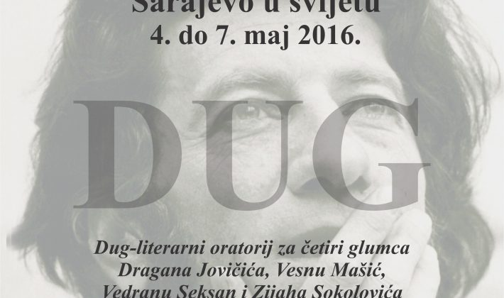 """""""DUG"""" Literarni oratorij u Kamernom Teatru 55"""
