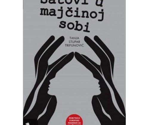 Promocija knjige ''SATOVI U MAJČINOJ SOBI''