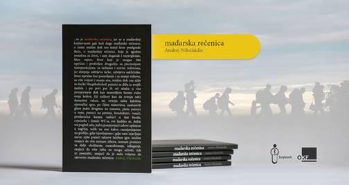 Promocija knjige Andreja Nikolaidisa