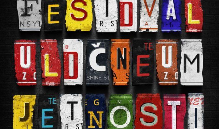 Poziv Festivala ulične umjetnosti
