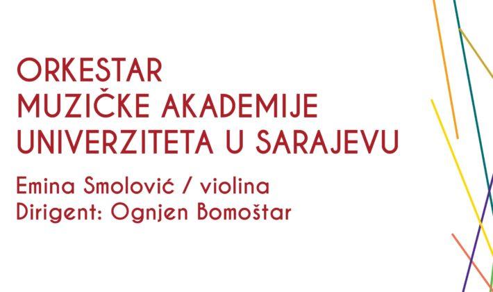 Svečani koncert u povodu 62. godišnjice Muzičke akademije