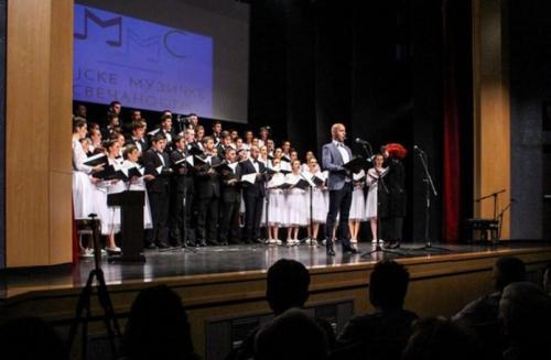 Koncert hora i solista Muzičke akademije