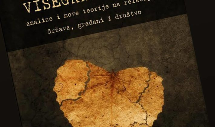 Promocija knjige Nermine Mujagić, 'Višegrađanstvo' u Kamernom teatru