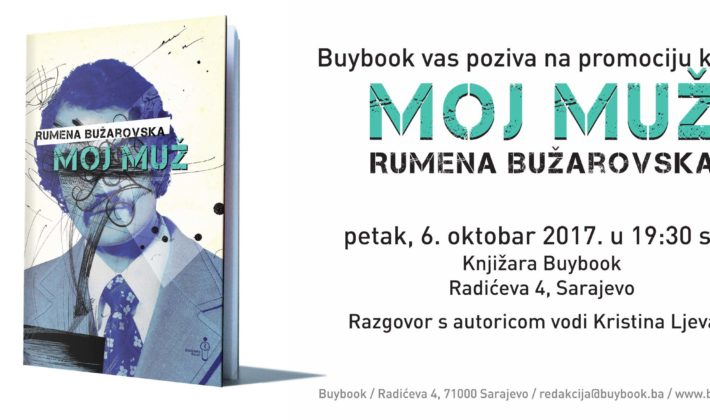 "Promocija knjige Rumene Bužarovske: ""Moj muž"""