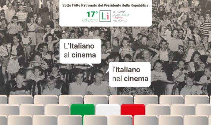 Sedmica italijanskog jezika i filma u Bosni i Hercegovini
