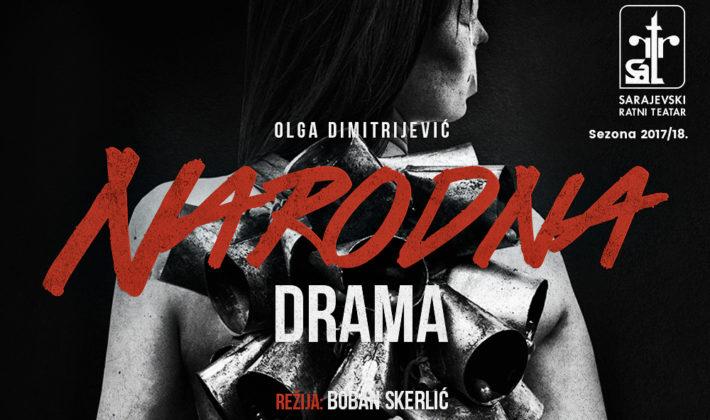 """Premijera predstave """"Narodna drama"""" na sceni Sartr-a"""