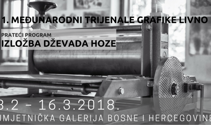 Međunarodni trijenale grafike i Dževad Hozo