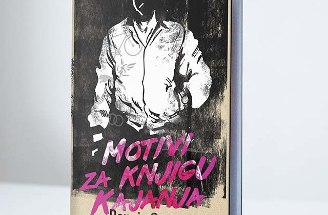 "Promocija romana ""Motivi za knjigu kajanja"""