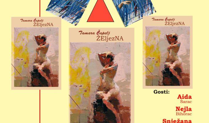 Željezna, promocija nove knjige Tamare Čapelj
