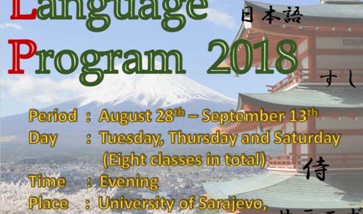 Kursevi japanskog jezika za 2018-2019. godinu