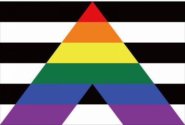LGBTI.ba: Heteroseksualne i cisrodne osobe moraju otvoreno prozivati homofobiju, bifobiju i transfobiju