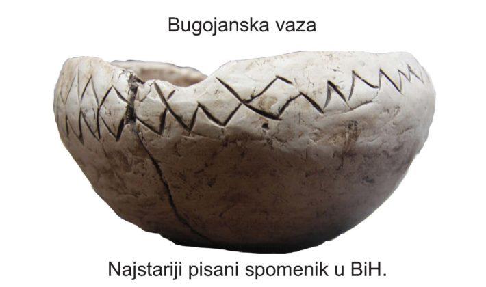 """Konkurs za kratku priču  """"Bugojanska vaza"""""""