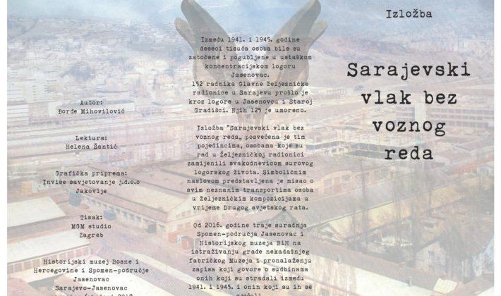 """Otvorenje izložbe """"Sarajevski vlak bez voznog reda"""""""