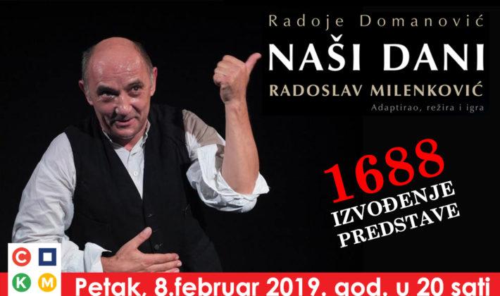 """Na Sceni """"Jelićeva"""" predstava """"NAŠI DANI"""""""