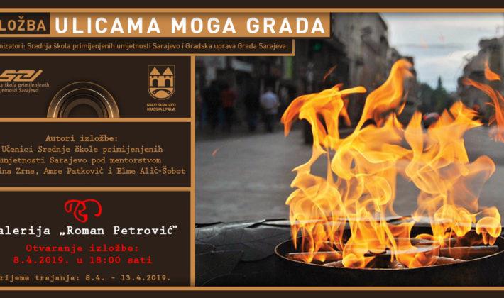 """Izložba """"Ulicama moga grada"""" u galeriji Roman Petrović"""