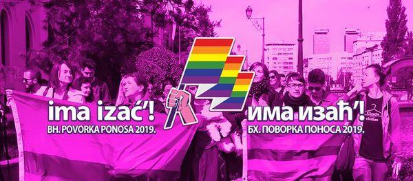 lgbti.ba:  Dolazimo u Sarajevo u ime solidarnosti i jedinstva