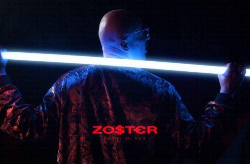 """Grupa Zoster objavila je video spot  """"Treba mi keš"""""""