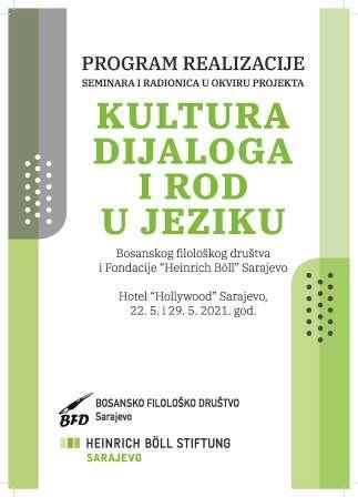 """Na Grani Zelenoj – """"Filološko društvo – kultura dijaloga i rod u jeziku"""""""